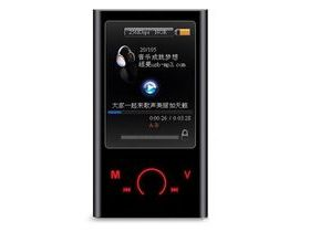 MOMO SuperCard MP3/MP4 lej�tsz�
